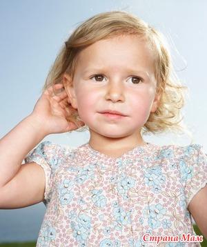 Боли в ухе у детей. Наружный отит