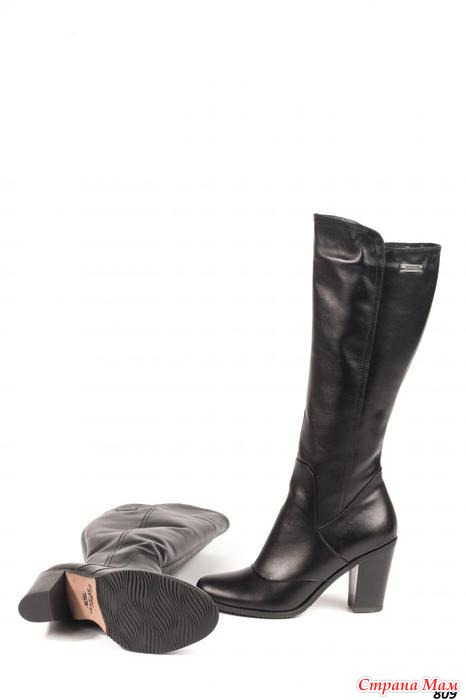 Днепропетровская обувь ТМ