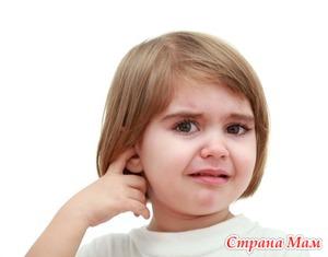 Боли в ухе у детей. Средний отит