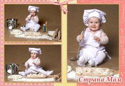 Фотосесии младенцев и их прекрасных мам!