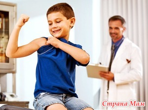 Особые болезни мальчиков