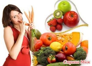 Питание беременных с 1 по 8 недели.