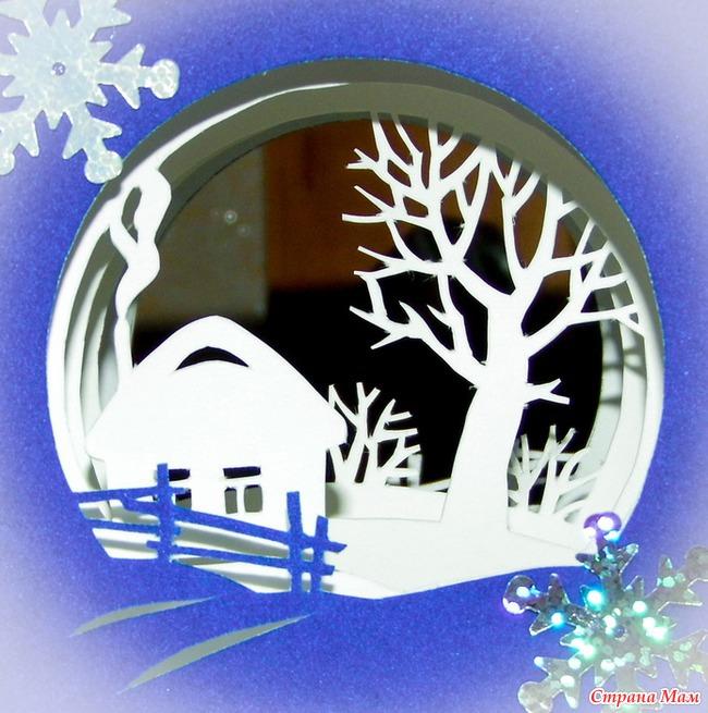 открытки туннели шаблоны зима есть