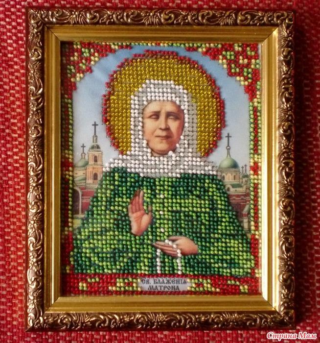 Набор для вышивки бисером Матрона Московская в Украине