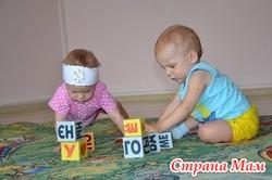 """Детский клуб """"Буратино""""Проводим доп.набор на комплексные развивающие занятия от (1,3 - до 2,5)."""