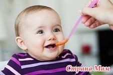 Питание малышей 3-4 месяца