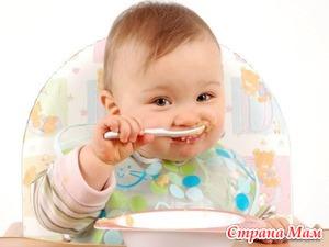 Питание детей в 10-11 месяцев, новые продукты