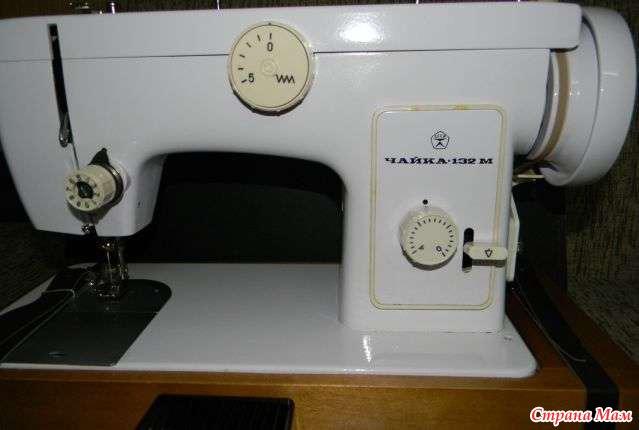 Швейная машинка чайка 134 отзывы