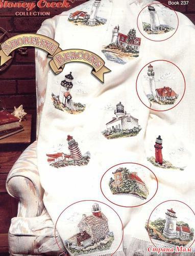 Dreaming stoney creek collection 1994 схема вышивки крестом.