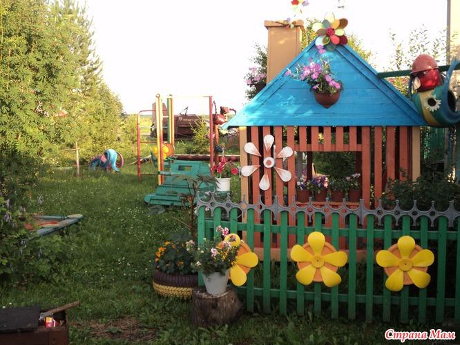 1a994e937574 Детский дворик - Сад моей мечты - Страна Мам