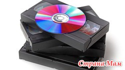 Оцифровка видеокассет VHS, Hi8, miniDV на DVD диски