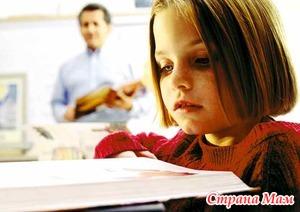 Если ребенок конфликтует с учителем. Выход есть!