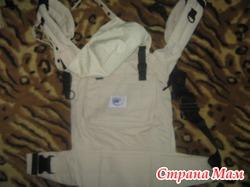 Рюкзачки Ergobaby со вставкой для новорожденных.