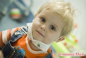 Лейкозы у детей - тяжелая тема