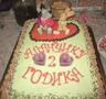 Торт сынуле на 2 года
