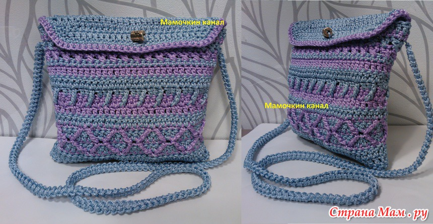 b3080b550bb0 Летняя сумочка крючком Видео мастер-класс - Вязание - Страна Мам