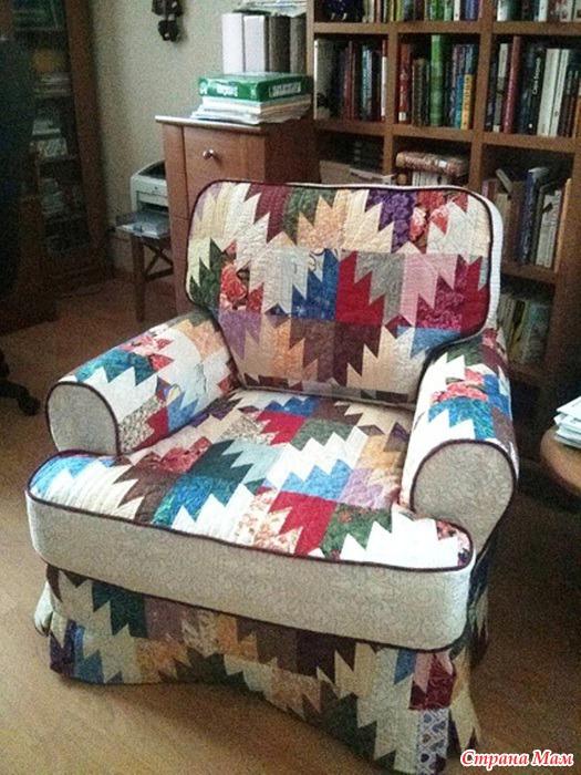 Лоскутный чехол на кресло