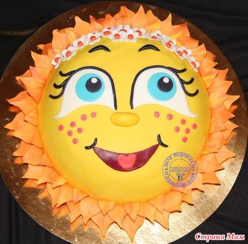 срабатывает, пробуйте торт солнышко фото из крема кто представит