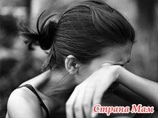 Прощай отпуск - здравствуй дипрессия (((