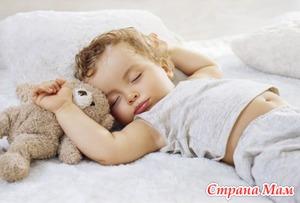 Просыпайся, в детский сад пора!