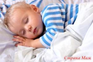Просыпайся, в детский сад пора! (Часть 2)