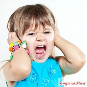 Истерики у детей - когда нужны врачи?