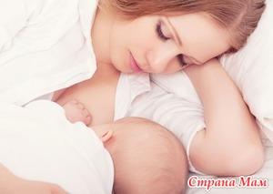 Какую позу занять при кормлении грудью?