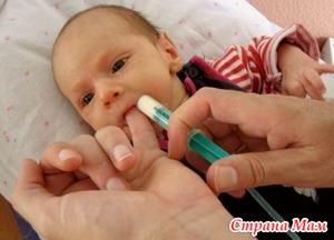 Кормление недоношенных детей - ГВ и ИВ.