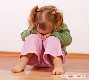 Почему ребенок не хочет ходить в детский сад? (часть 1)