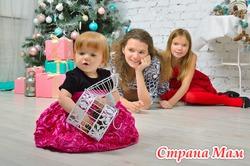 Новогодняя студийная фотосъемка вашей семьи