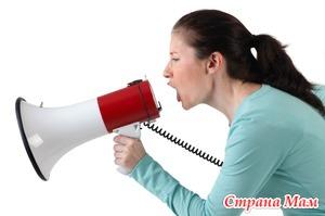 Пожалуйста, тише! Как перестать кричать на ребенка?