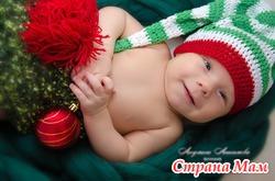 Фотосессия для малышей от 5 дней жизни до 6 месяцев