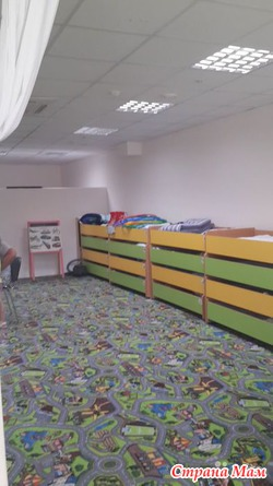Детский центр «хеппи кидс»