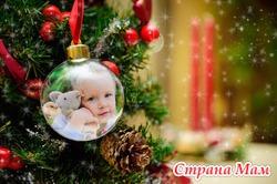 Новогодний шар с фотографией для Вашего малыша!