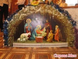 Сценарий утренника на Рождество Христово (2015г)