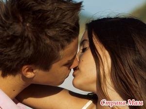 Тайные свидания подростков и первый интим