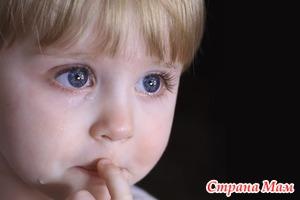 Телесные наказания глазами ребенка