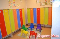 Детский сад с видеонаблюдением ZapeKanka