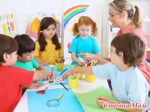 Защита прав и достоинства ребенка в детском саду (часть 2)