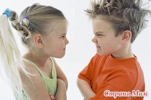 Будешь драться, буду кусаться! Как реагировать на агрессию ребенка?