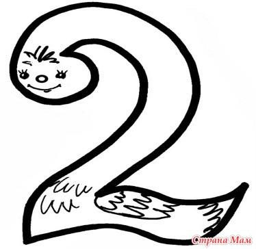 Цифра 2 в картинках лебедь