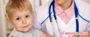 Диагностика лимфаденопатии и общие принципы терапии.