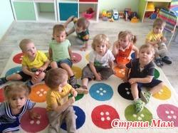 """Частный детский сад """"Счастливый малыш"""""""