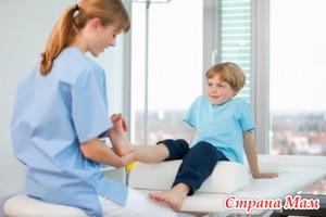 Лечение остеомиелита у детей.