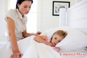Астенический синдром у детей и беременных.
