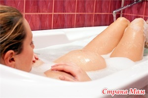 Ванна при беременности.