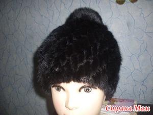 Меховая шапка+