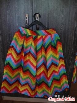 Радужная юбка, размер 46-48