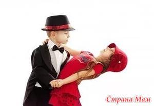 Как отдать ребёнка на танцы и остаться довольным? Не так просто, как кажется!