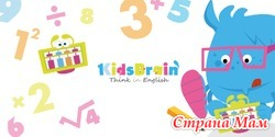Математика на английском бесплатно